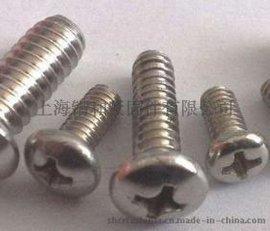 不锈钢半圆头十字机螺钉盘头十字机螺钉 十字圆头螺丝