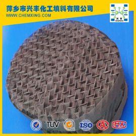 厂家直销碳钢,不锈钢,铝合金金属丝网波纹填料