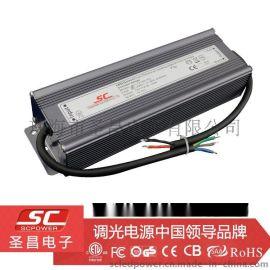 圣昌LED调光电源12V 100W可调光防水驱动电源开关