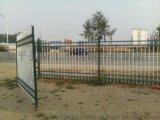 橫樑柵欄   企業圍牆防護欄   支持定做