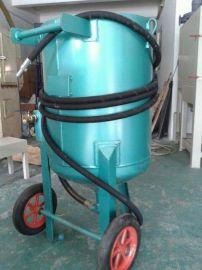 顺通开放式砂罐喷砂罐打砂机除锈机郑州移动式喷砂机新乡喷砂机厂家价格喷砂罐移动式