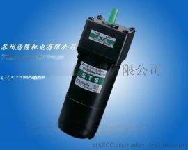 台湾成钢直流电机 成钢直流减速机 STS品牌直流马达
