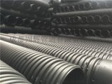 贵州双壁波纹管生产厂家直销
