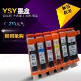 梦翔 兼容于佳能PGI-270XL CLI-271XL兼容墨盒
