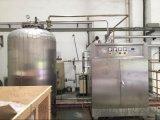 150KW全自動不鏽鋼電蒸汽鍋爐 立式電熱蒸汽鍋爐
