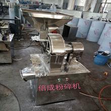 30B系列  高效粉碎机 不锈钢粉碎机 药品食品  粉碎机