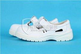 無塵室防砸鞋潔淨室勞保鞋防滑透氣工作鞋
