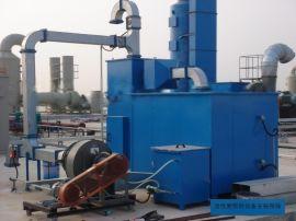 橡胶废气回收过滤设备橡胶厂废气净化装置