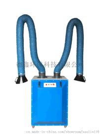 沧州德鑫环保蓝色/双臂焊烟净化器 厂家直销焊烟净化器、移动式焊接烟雾净化器、除尘器