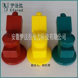 絕緣護罩 變壓器高壓進線帶角度絕緣護罩