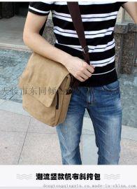 定制生产潮流竖款帆布包韩版定做批发新款男士休闲包男包单肩包斜挎书包