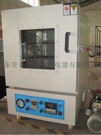 东莞干燥箱 真空干燥箱 电热鼓风干燥箱