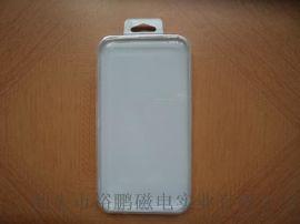 三星皮套通用包装 苹果5s包装盒 现货**ps塑料 iphone6手机壳包装