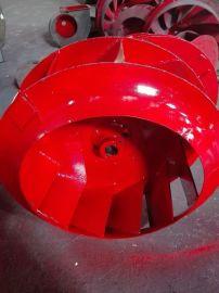 专业生产离心风机风轮 不锈钢叶轮 风机叶轮 可加工可定制