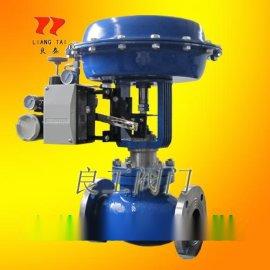 气动薄膜单座调节阀(ZXP)