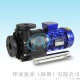 AMX-543 PVDF材质 磁力泵 耐酸碱泵 耐腐蚀泵 化工泵 泵浦厂家