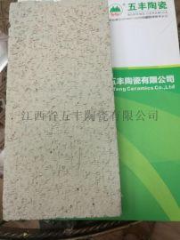 酸解锅瓷砖均为湿法成型的耐酸耐温瓷砖