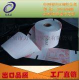 中国银行ATM机凭条纸80*105银行凭条纸印刷凭条纸