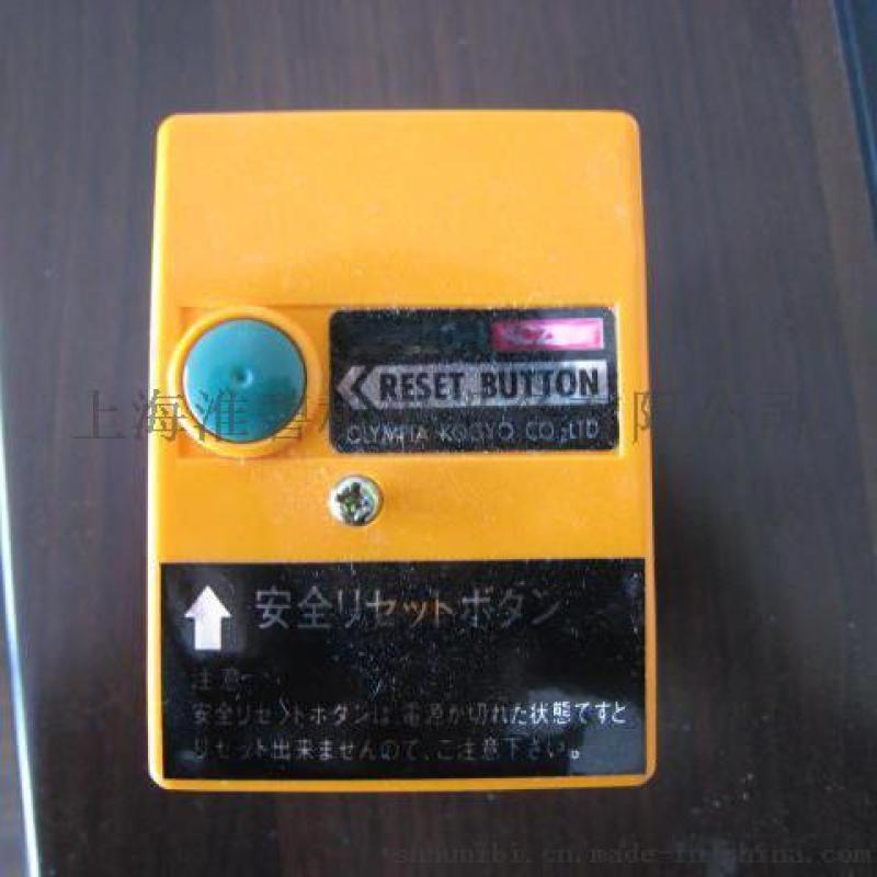 奧林匹亞程式控制器OLP220-1,OLP220-8