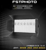耀諾演播室燈具GK-3200HS極光LED單調光影視平板燈