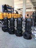 污水泵及控制柜安装 大型超市排污泵 潜水泵