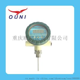 欧尼QGP-I温度开关控制器温度计防爆