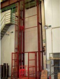 厂房立体仓储液压升降梯 科尔沁区开鲁县货运平台