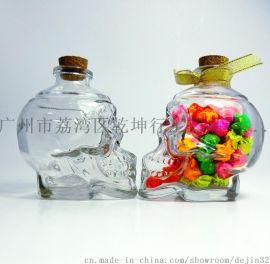 骷髅头形工艺玻璃瓶 装饰摆设艺术瓶子带复合软木塞