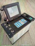 煙筒排放檢測LB-70C煙塵煙氣測試儀