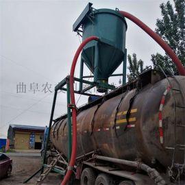 煤粉吸送式装车风力输送机 脉冲除尘风力输送机