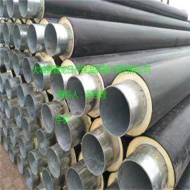 聚氨酯直埋保温管 聚氨酯发泡保温管 聚氨酯预制保温管