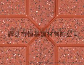 步道砖哪家好-水磨石板材-辉县市恒基建材有限公司