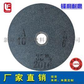 磨铸铁合金钢碳素钢砂轮 棕刚玉平行砂轮 陶瓷砂轮片