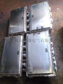 BJX非標定做 不鏽鋼防爆接線箱