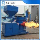 生物质燃烧机生物质加热机 全自动熔铝炉