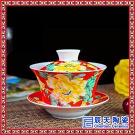 辰天陶瓷 功夫茶具盖碗套装 定做礼品陶瓷盖碗