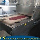 五谷杂粮微波熟化机器热卖产品|红小豆烘烤设备