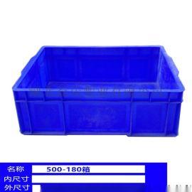 周转箱加厚塑料盒螺丝配件箱食品箱长方形收纳箱储物箱