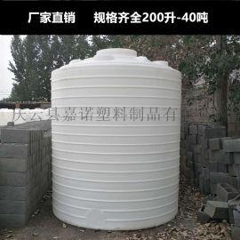 5000L塑料桶5吨pe水塔5立方食品级塑料水桶