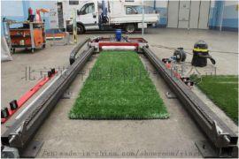 Lisport XL人造草坪耐磨损试验机