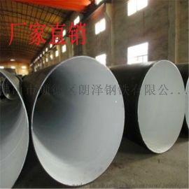广州梅州钢护筒厂家直销  深圳珠海防腐钢管加工厂家