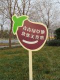 花草牌爱护花草牌温馨提示牌路边指示牌河边警告牌