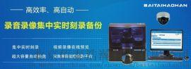 办案区审讯光盘全自动打印刻录系统