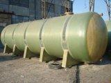 新農村醫療合作社污水處理玻璃鋼設備