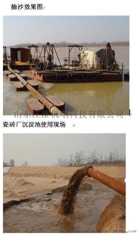 省电省钱吸渣泥砂泵吸泥泵大厂制作