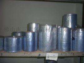 佛山收缩膜生产厂家供应优质收缩膜