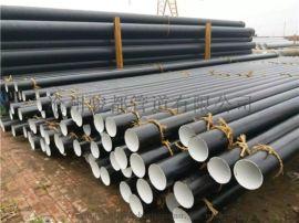 环氧煤沥青冷缠带给水防腐管施工技术