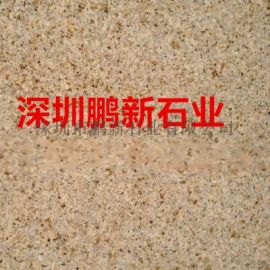 深圳大理石厂家-深圳米黄大理石供应商