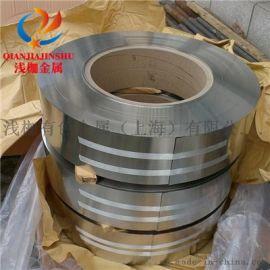 供应德国铜材CuNi25白铜 铜合金材料