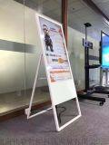 落地斜撑式液晶广告机/展架屏43寸-65寸
